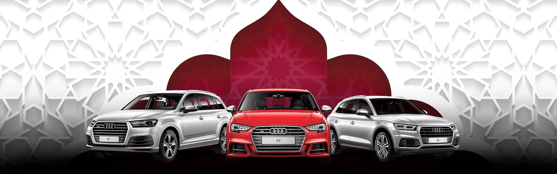 Audi Qatar